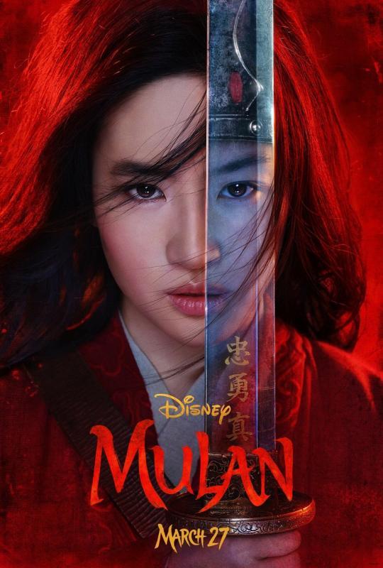 Mulan  by Reed, Jason